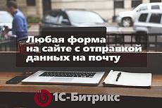 Новая Почта API с выбором отделения 14 - kwork.ru