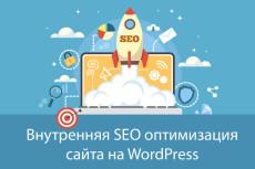 Гибкая универсальная тема Phlox PRO для WordPress + Elementor 27 - kwork.ru