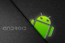 Создам мобильное приложение Android 38 - kwork.ru