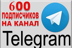 Превью для 5-ти видео 23 - kwork.ru