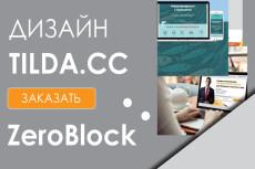 Дизайн страницы 404 32 - kwork.ru