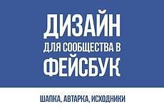 Нарисую качественную иллюстрацию 73 - kwork.ru