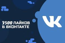 Автонаполняемый развлекательный сайт на WordPress 15 - kwork.ru