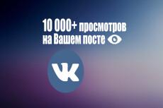 5000 подписчиков в Instagram. Также лайки, просмотры, комментарии 17 - kwork.ru