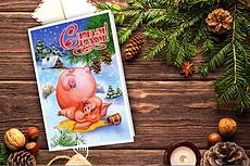 Продам сайт магазин по продаже новогодних елок 15 - kwork.ru