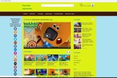 Сайт новостей с автоматическим наполнением по ключевым словам 16 - kwork.ru