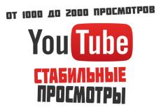 Уникальная Шапка для Youtube канала 22 - kwork.ru