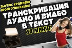 Сделаю три круглых логотипа 23 - kwork.ru