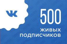 Размещу жирные ссылки на ваш сайт БЕСПЛАТНО, читайте подробнее 16 - kwork.ru