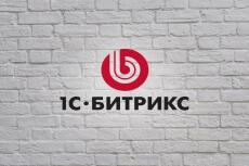 Сайт, приносящий деньги на партнерке 36 - kwork.ru