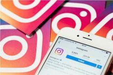 Дизайн постов instagram 58 - kwork.ru