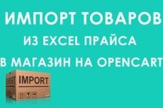 найду релевантные ключевые слова с помощью сервиса keyword tool 6 - kwork.ru