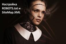 Оптимизация сайта на TIU. ru 38 - kwork.ru