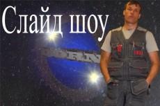 Сделаю   логотип любой сложности 5 - kwork.ru
