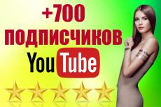 Выполню монтаж вашего видео до 30 мин 27 - kwork.ru