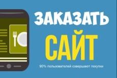 Сделаю сайт на joomla 4 - kwork.ru