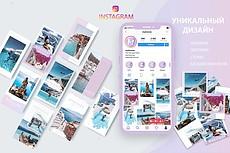 Создам уникальный дизайн постов в Instagram 24 - kwork.ru