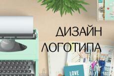 Создам аватарку и баннер для группы в соц.сетях 6 - kwork.ru