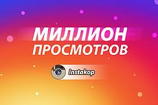 Сделаю рекламу на ютуб 4,2к подписчиков 5 - kwork.ru