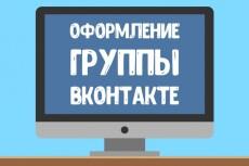 Оформление Instagram аккаунта 4 - kwork.ru