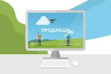 Монтаж видео для соц. сетей и праздников 7 - kwork.ru