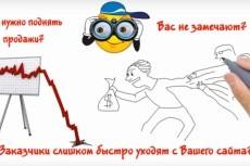 Видеоролик в стиле дудл-видео 20 - kwork.ru