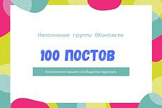 Проверю вашу E-mail базу на валидность. 200.000 адресов 25 - kwork.ru