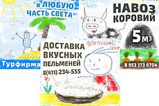 Сделаю картинки для товаров ВКонтакте 38 - kwork.ru