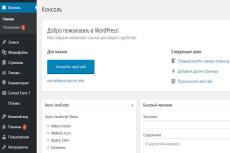 Полный анализ вашего сайта 18 - kwork.ru