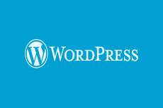 Создам форум для WordPress 4 - kwork.ru