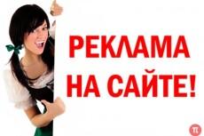 напишу заголовки 9 - kwork.ru