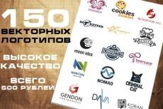 500 стоковых изображений в PNG 4 - kwork.ru