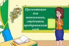 Сделаю экономическую экспертизу договора 6 - kwork.ru
