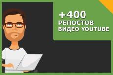 Добавлю 1000 подписчиков в Instagram 29 - kwork.ru