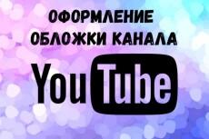 Продам библиотеку PRO100 6 - kwork.ru