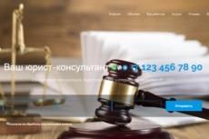 Сайт маникюр, педикюр, наращивание ногтей landing page 15 - kwork.ru