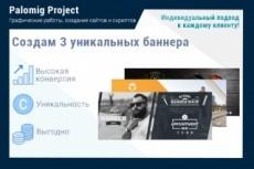 Видеомонтаж, цветокоррекция, вырезать, склеить 3 - kwork.ru