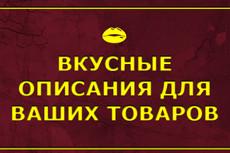 Найду 15 сайтов отзовиков для продвижения вашей компании 17 - kwork.ru