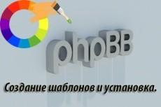 Доработка сайта 6 - kwork.ru