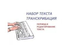 Соберу базу данных 4 - kwork.ru
