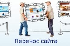 PHP, JS, JQuery скрипты 22 - kwork.ru