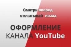 Разработаю современный дизайн сайта 28 - kwork.ru