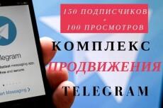 Набор текста до 10 000 символов 6 - kwork.ru