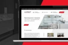 Перенесу сайт на любой CMS с хостинга на хостинг 18 - kwork.ru