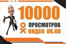Дизайн логотипа по Вашему желанию 6 - kwork.ru