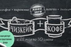 Дизайн сайта 33 - kwork.ru
