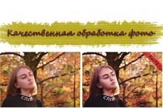 Глубокая портретная ретушь 15 фотографий 18 - kwork.ru