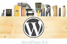 Исправить ошибки на сайте WordPress 12 - kwork.ru