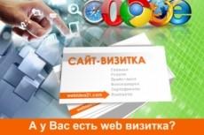 Подбор запросов в keycollector 24 - kwork.ru