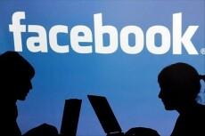 1000 подписчиков на вашу площадку в facebook + активность 13 - kwork.ru